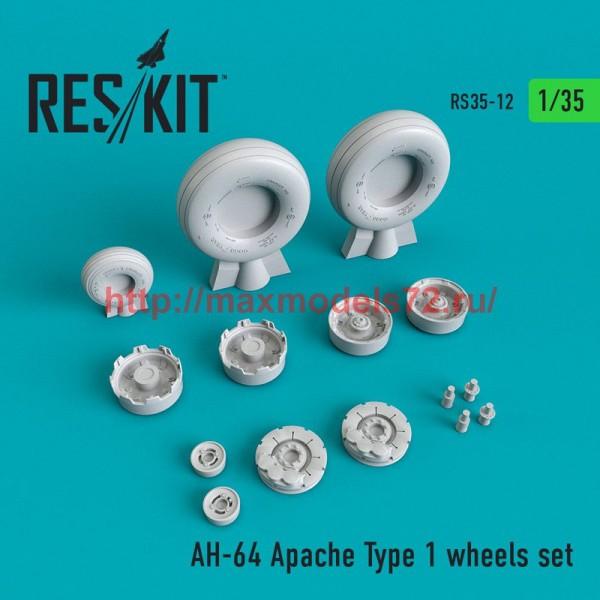 RS35-0012   AH-64 Apache Type 1 wheels set (thumb51812)