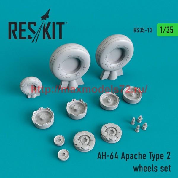 RS35-0013   AH-64 Apache Type 2 wheels set (thumb51814)