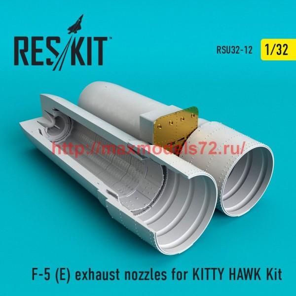 RSU32-0012   F-5 (E) exhaust nozzles for KITTY HAWK Kit (thumb51919)