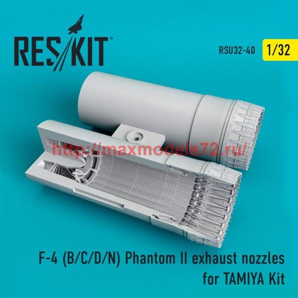 RSU32-0040   F-4 (B/C/D/N) Phantom exhaust nozzles for TAMIYA Kit (thumb51941)