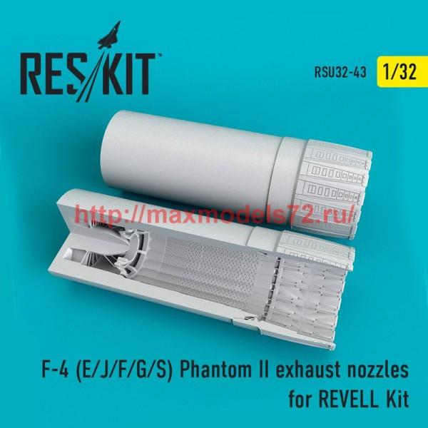 RSU32-0043   F-4 (E/J/F/G/S) Phantom II exhaust nozzles for REVELL Kit (thumb51947)