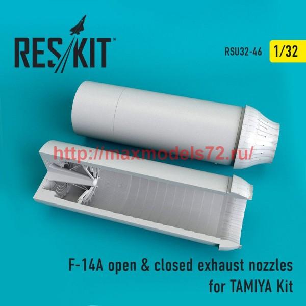RSU32-0046   F-14A open & closed exhaust nozzles TAMIYA Kit (thumb51953)
