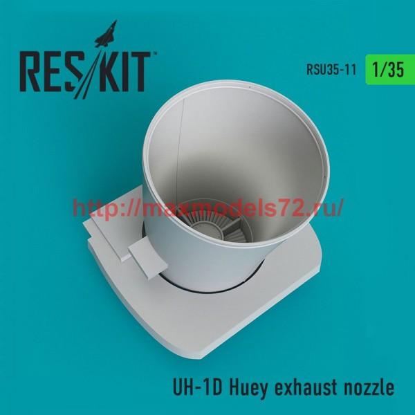 RSU35-0011   UH-1D Huey exhaust nozzle (thumb51822)