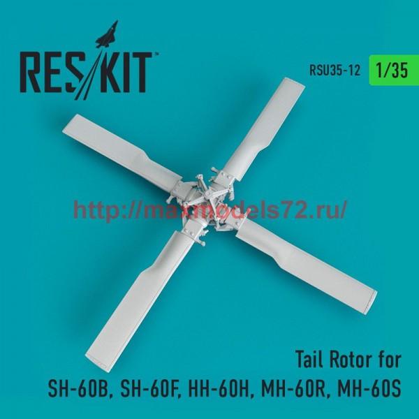 RSU35-0012   Tail Rotor for SH-60B, SH-60F, HH-60H, MH-60R, MH-60S (thumb51824)