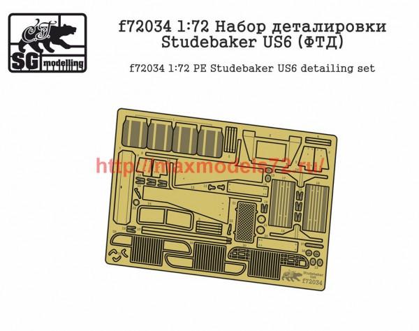 SGf72034 1:72 Набор деталировки Studebaker US6 (ФТД)        1:72 PE Studebaker US6 detailing set (thumb52043)