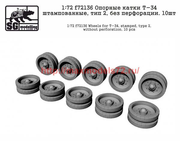 SGf72136 1:72 Опорные катки Т-34 штампованные, тип 2, без перфорации. 10шт    Wheels for T-34, stamped, type 2, without perforation, 10 pcs (thumb52106)