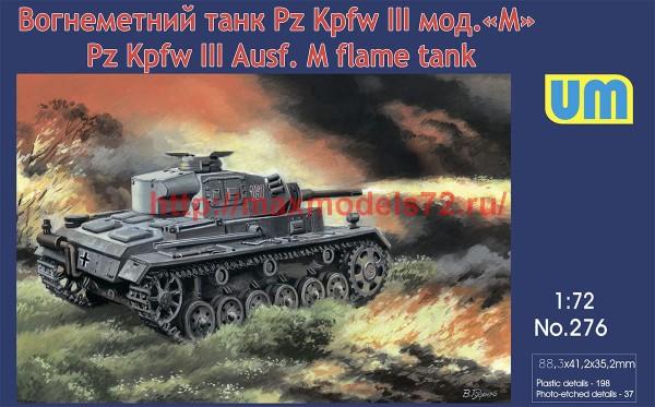 UM276   Panzer III Ausf M flame tank (thumb51582)