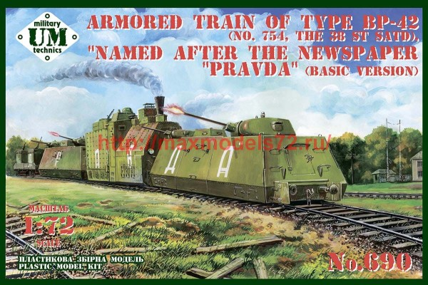 """UMT690   Armored train of type BP-42 (#754, the 38-th SATD) """"Named after the newspaper """"Pravda"""""""" (basic version) (thumb51588)"""