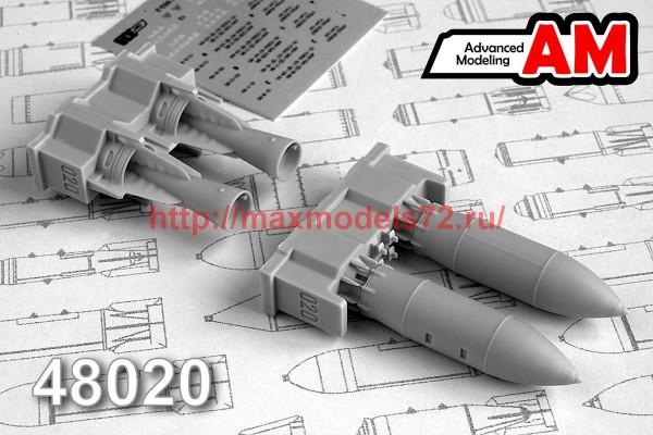 АМС 48020   ФАБ-500Тфугасная авиабомба калибра 500 кг (thumb52736)