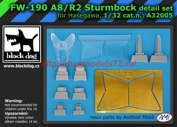 BDA32005   132Focke-Wulf FW-190 A8R2 Sturmbock (thumb55522)