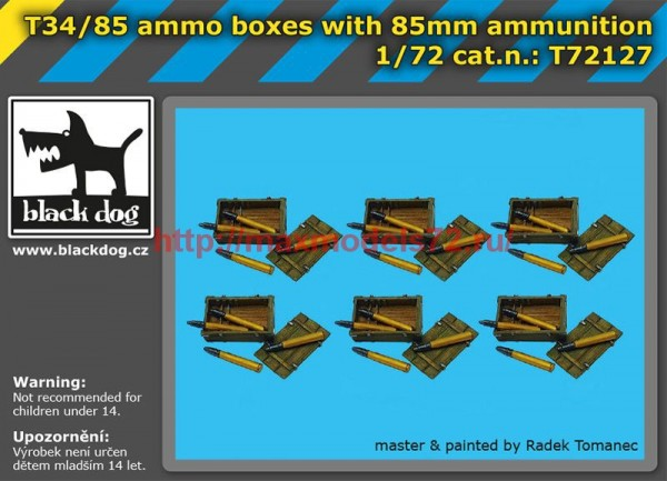 BDT72127   1/72 T34/85 ammo boxes with 85 mm ammunition (thumb55526)