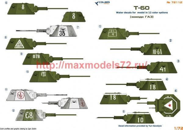 CD72112   Т-60 part I (thumb52808)