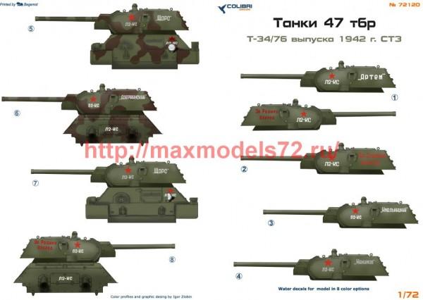 CD72120   Bt-7 (thumb52824)