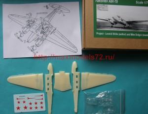 Croco72037   Yakovlev AIR-19 (attach3 52152)