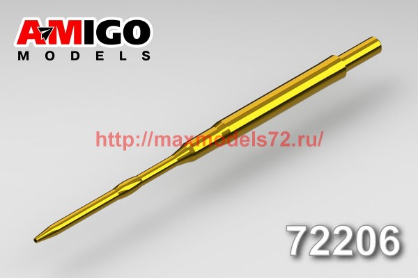 АМG 72206   ПВД самолета Су-34 (thumb52745)
