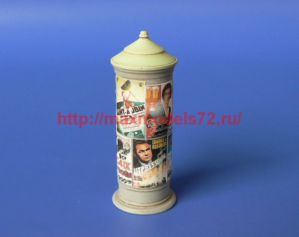 HLH72126   Posters column (thumb54537)