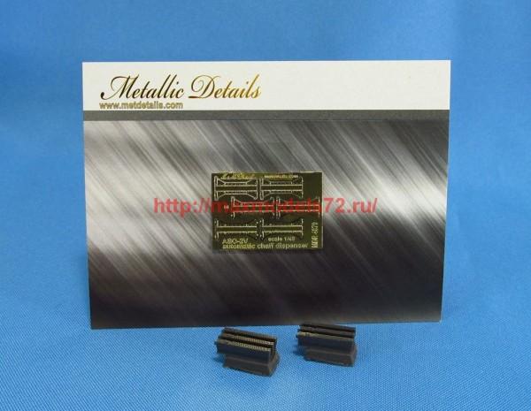 MDR4879   ASO-2V Chaff dispenser (thumb56079)