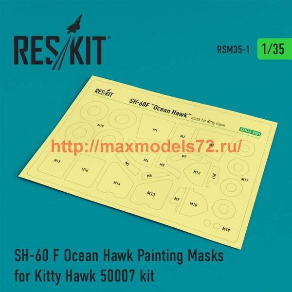 RSM35-0001   SH-60 F Ocean Hawk Painting Masks for Kitty Hawk 50007 kit (thumb52506)