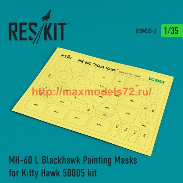 RSM35-0002   MH-60 L Blackhawk Painting Masks for Kitty Hawk 50005 kit (thumb52508)
