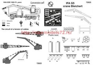 ZZ72025   IFA G5 crane Bleichert conversion set (attach1 52309)