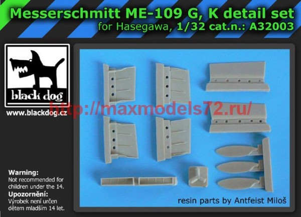 BDA32003   1/32Bf-109 G,K (thumb55517)