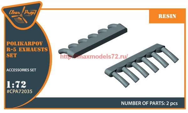 CPA72035   Polikarpov R-5 resin exhausts (thumb56428)