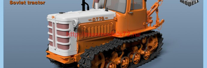 BM3591   DT-75 tracked tractor (thumb54490)