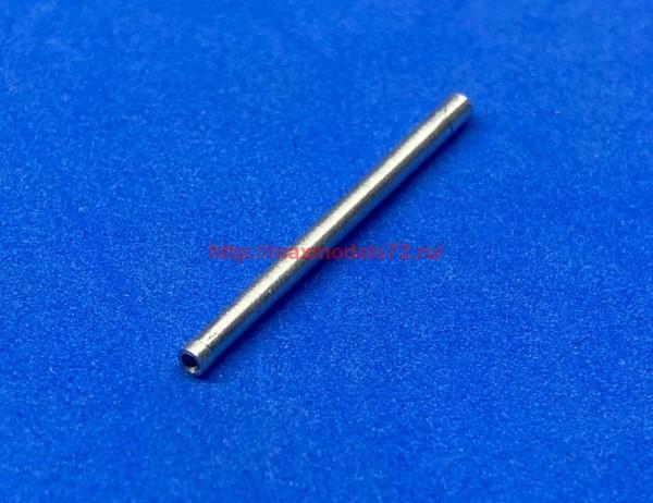DB72123   Ствол 76мм  ЗиС-5 (для КВ-1) (thumb55550)