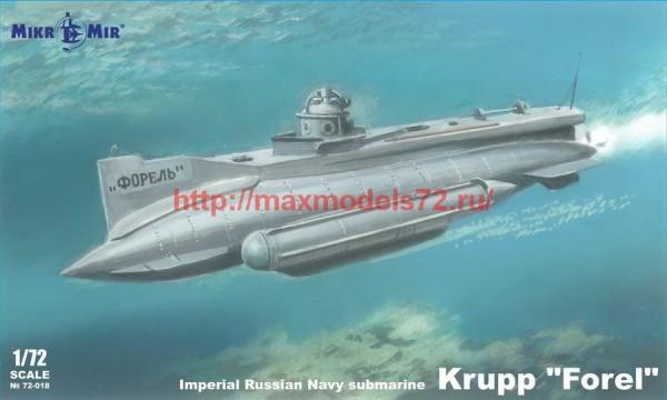 MMir072-018   Krupp Forel (thumb56500)