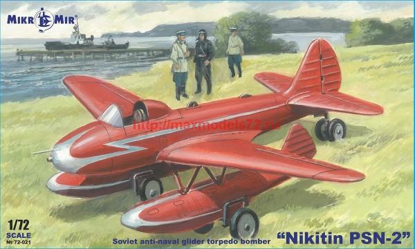 MMir072-021   Nikitin PSN-2 (thumb56509)
