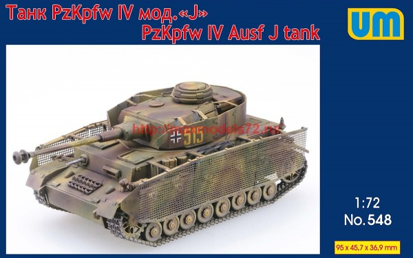 UM548   Tank Panzer IV Ausf J (thumb54474)