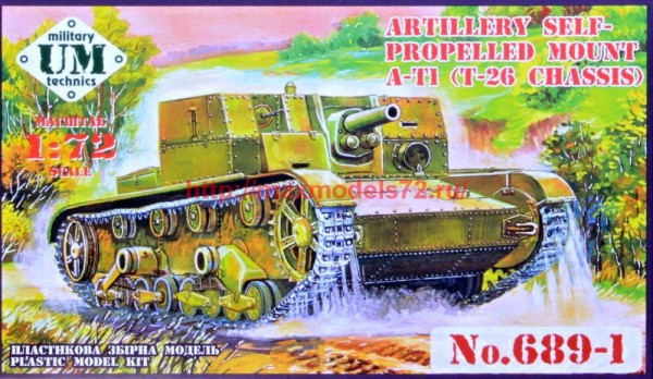 UMT689-1   Artillery self-propelled mount A-T1 (T-26 chassis) (plastic tracks) (thumb54478)