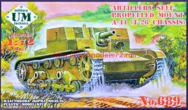 UMT689   Artillery self-propelled mount A-T1 (T-26 chassis) (rubber tracks) (thumb54476)