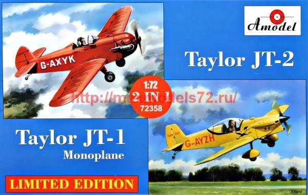 AMO72358   Набор JT-1 & JT-2 (thumb56353)