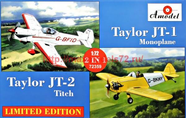 AMO72359   Набор JT-1 & JT-2 (thumb56355)