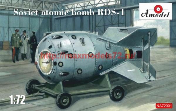 AMONA72001   RDS-1 (thumb56365)