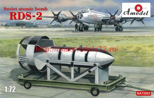 AMONA72002   RDS-2 (thumb56367)