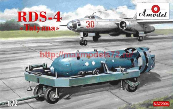 AMONA72004   RDS-4 (thumb56370)