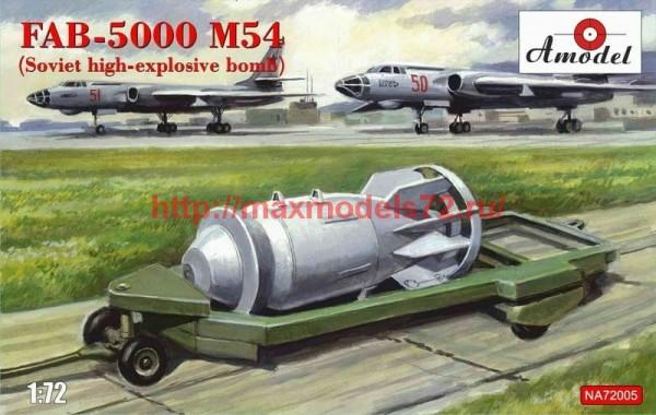 AMONA72005   FAB-5000 m54 (thumb56372)