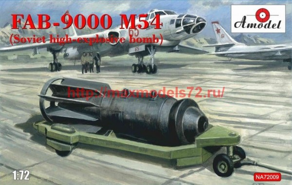 AMONA72009   FAB-9000 m54 (thumb56374)