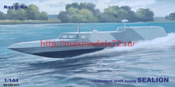 MMir144-031   Sea Lion (thumb56491)