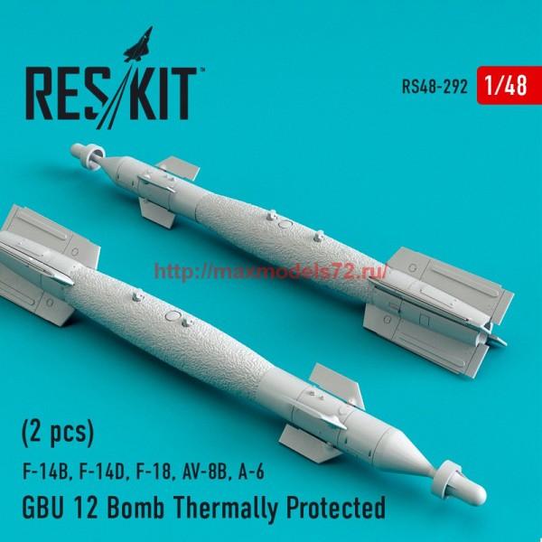 RS48-0292   GBU 12 Bomb Thermally Protected (2 pcs)(F-14B, F-14D, F-18,F-35B,F-35C,AV-8B, A-6) (thumb55783)