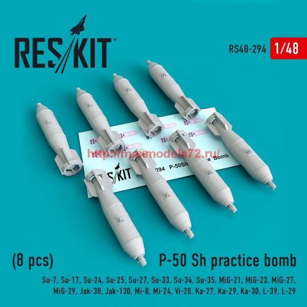 RS48-0294   P-50 SH practice bomb (8 pcs)(Su-7, Su-17, Su-24, Su-25, Su-27, Su-33, Su-34, Su-35, MiG-21, MiG-23, MiG-27, MiG-29, Jak-38, Jak-130, Mi-8, Mi-24, Vi-28, Ka-27, Ka-29, Ka-30, L-39, L-29) (thumb55787)