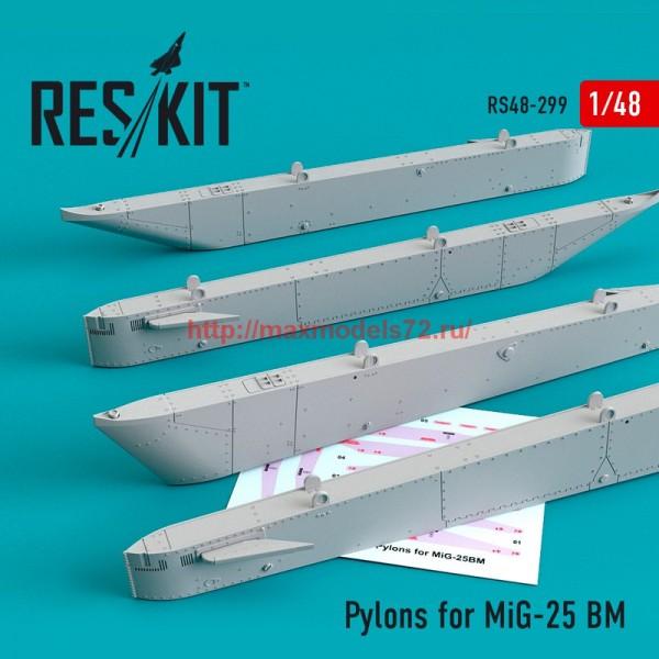 RS48-0299   Pylons for MiG-25 BM (thumb55797)