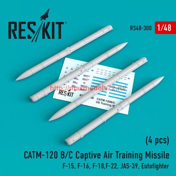 RS48-0300   CATM-120 B/C Captive Air Training Missile (4 pcs) (F-15, F-16, F-18,F-22, JAS-39, Eutofighter ) (thumb55799)
