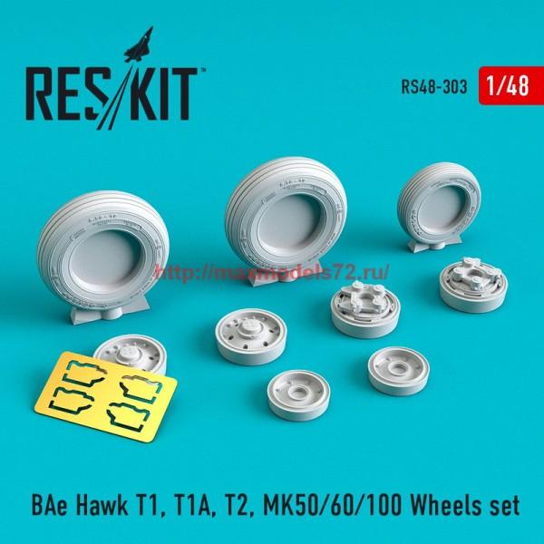 RS48-0303   BAe Hawk T1, T1A, T2, MK50/60/100 Wheels set (thumb55801)