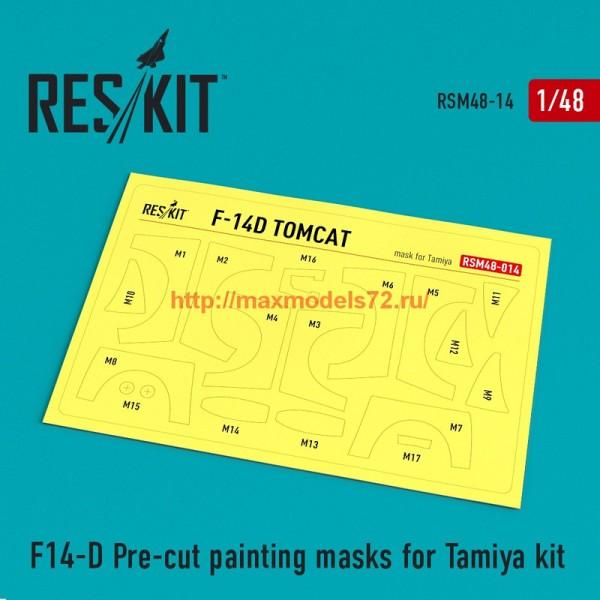 RSM48-0014   F-14D Pre-cut painting masks for Tamiya Kit (thumb55869)