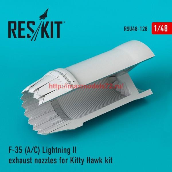 RSU48-0128   F-35 (A/С) Lightning II exhaust nozzles for Kitty Hawk Kit (thumb55819)