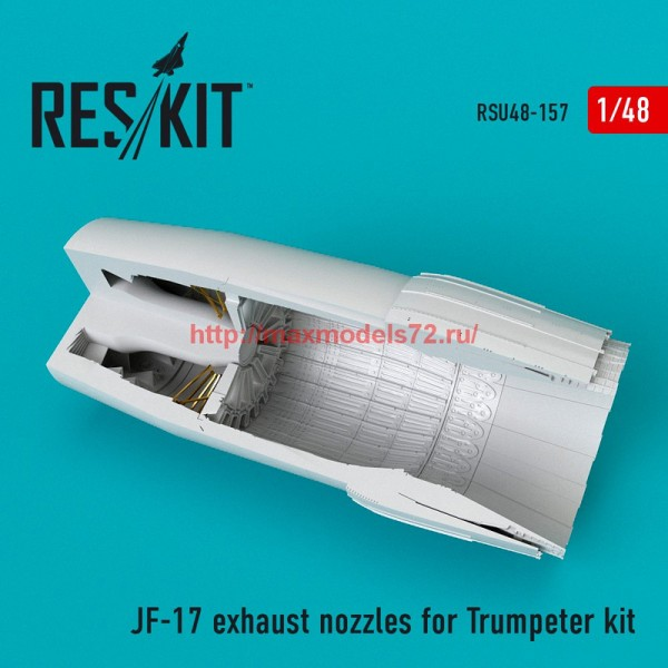 RSU48-0157   JF-17 exhaust nozzles for Trumpeter kit (thumb55841)