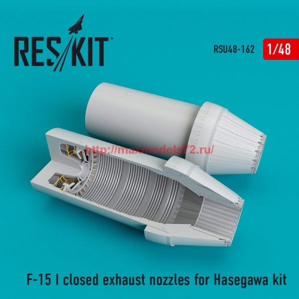 RSU48-0162   F-15 (I) closed exhaust nozzles for Hasegawa Kit (thumb55851)